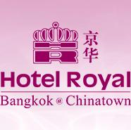 royal-bangkok-logo
