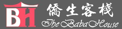 baba-house-logo